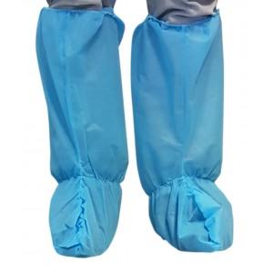 Jednokratne navlake za cipele | nazuvci | 50 komada | visoke | plave | 35g